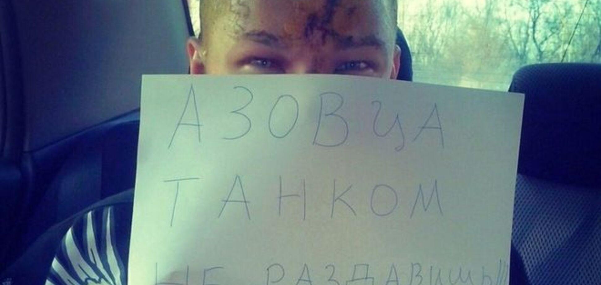 """Боец """"Азова"""""""