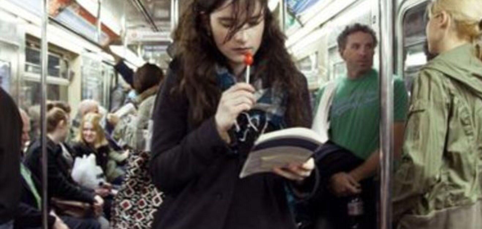 В киевском метро пройдет книжный флешмоб