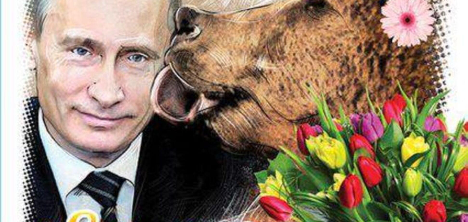 'Мисс Владимир': в соцсетях высмеяли журнал с фото Путина, которого лижет медведь