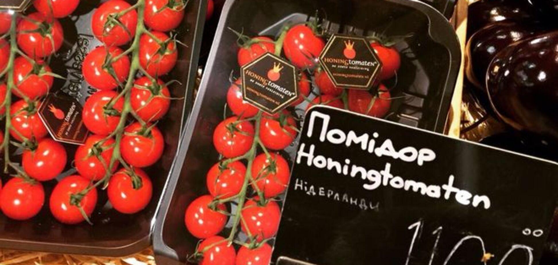 В киевском супермаркете продают помидоры по цене 'одной пенсии': фотофакт