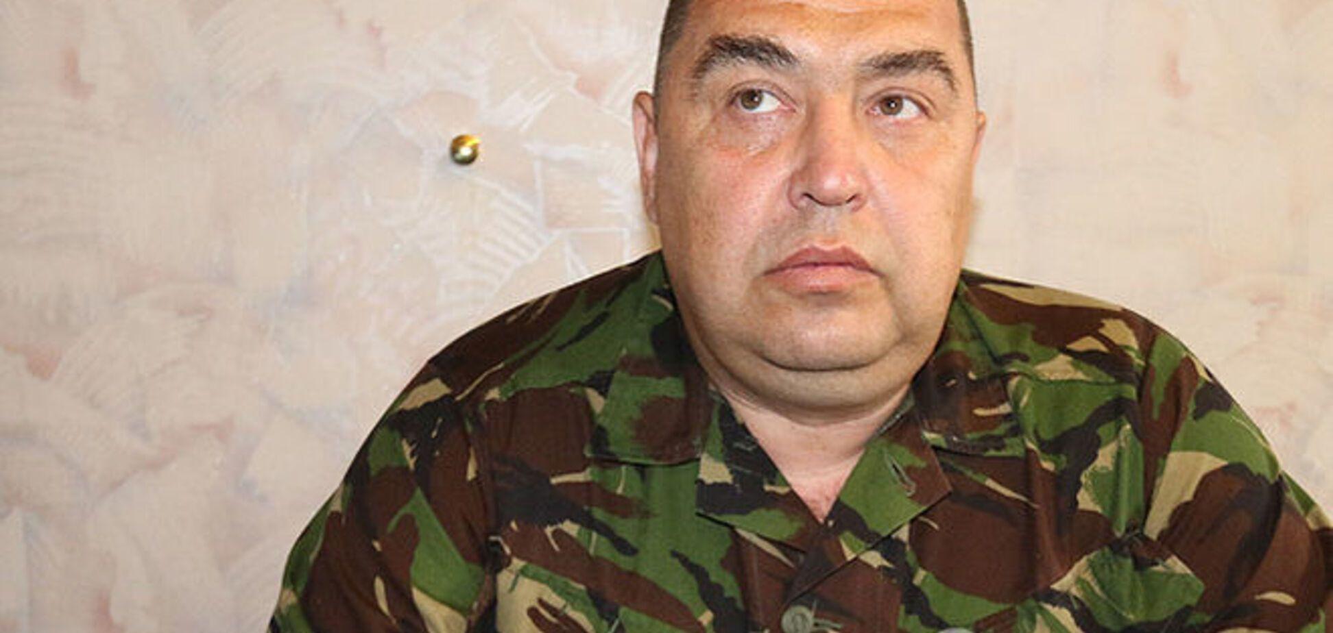 Главарь 'ЛНР' Плотницкий ездил в РФ пугать россиян Майданом