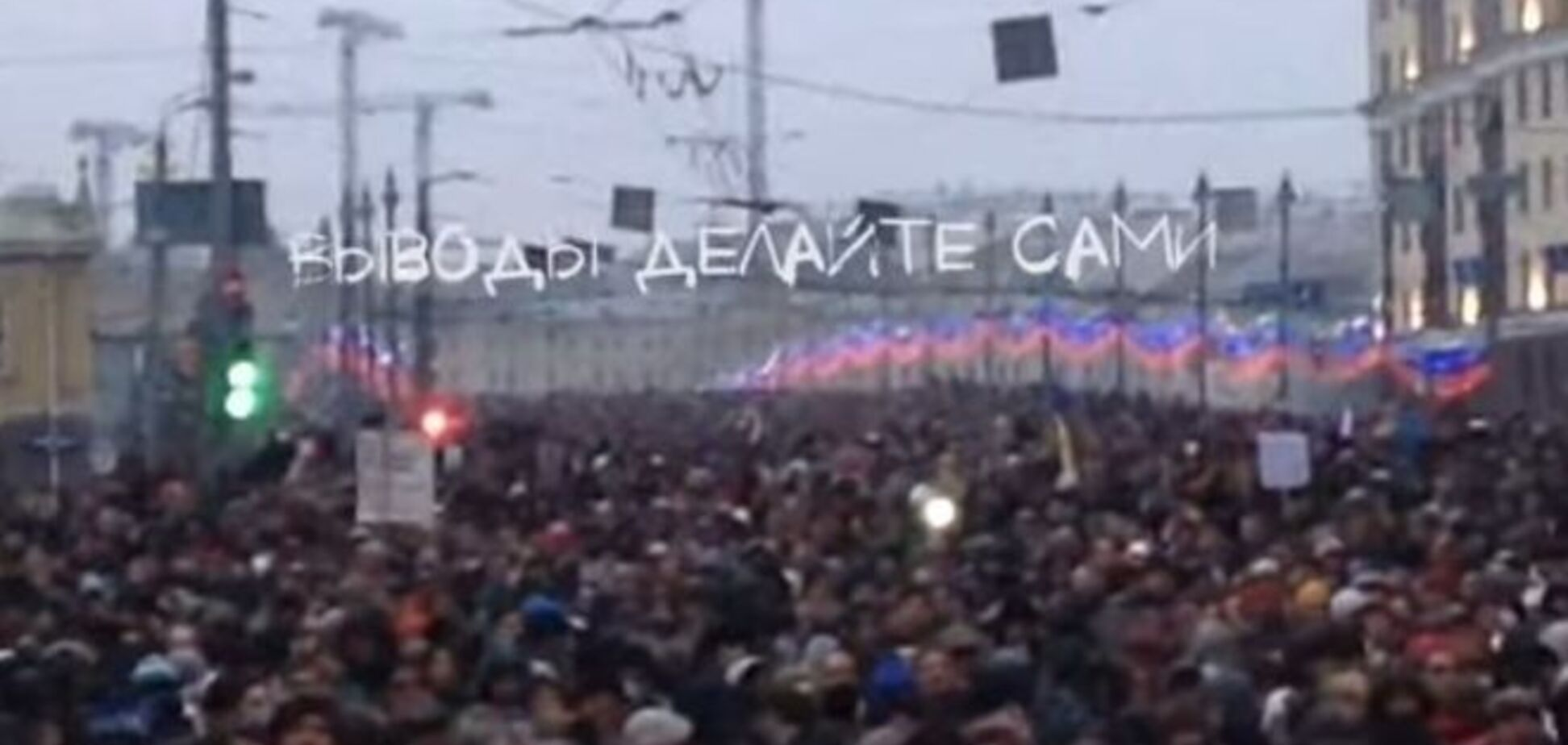 Илларионов проанализировал видео с места убийства Немцова: все выдвинутые версии оказались фальшивкой