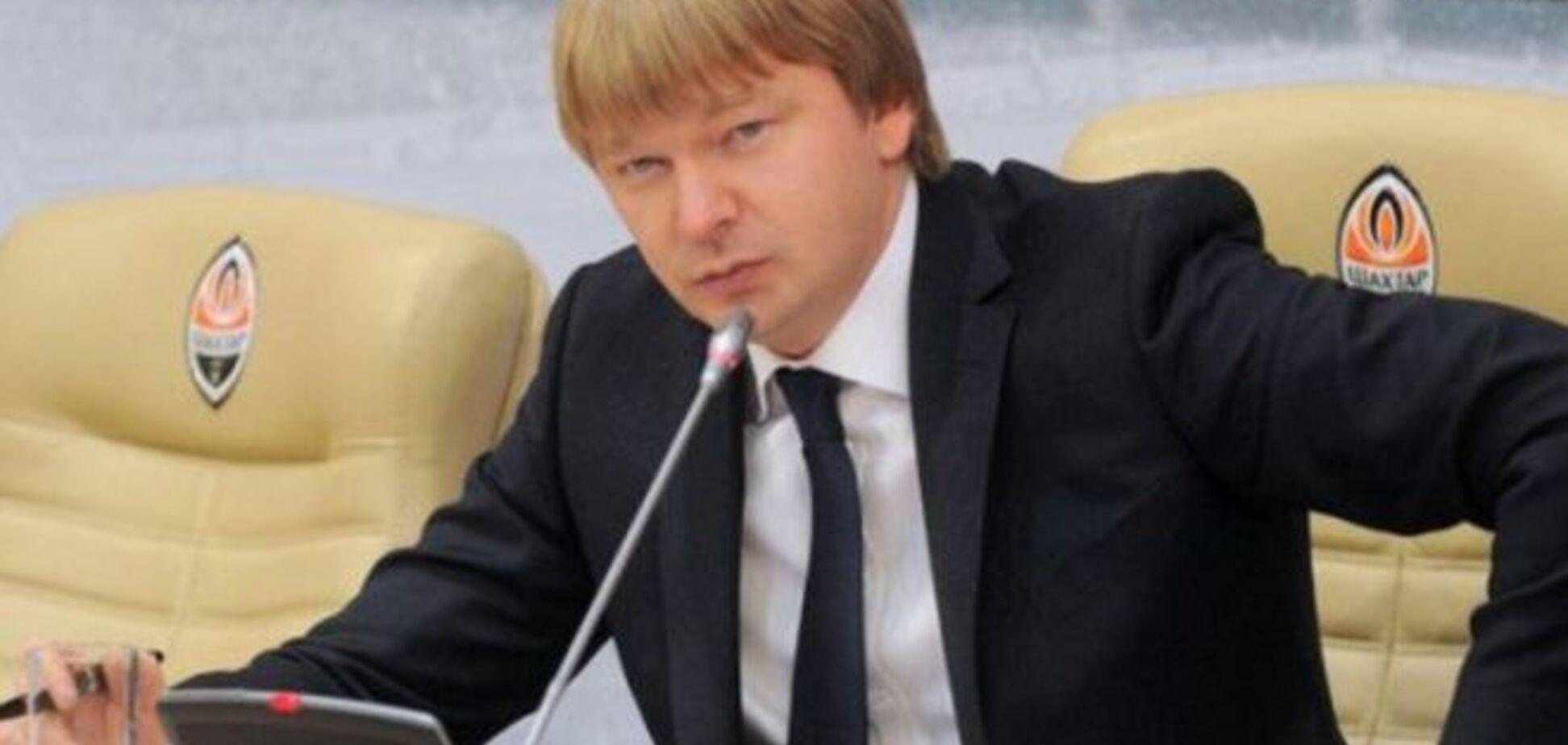 В 'Шахтере' назвали фейковыми выборы президента ФФУ