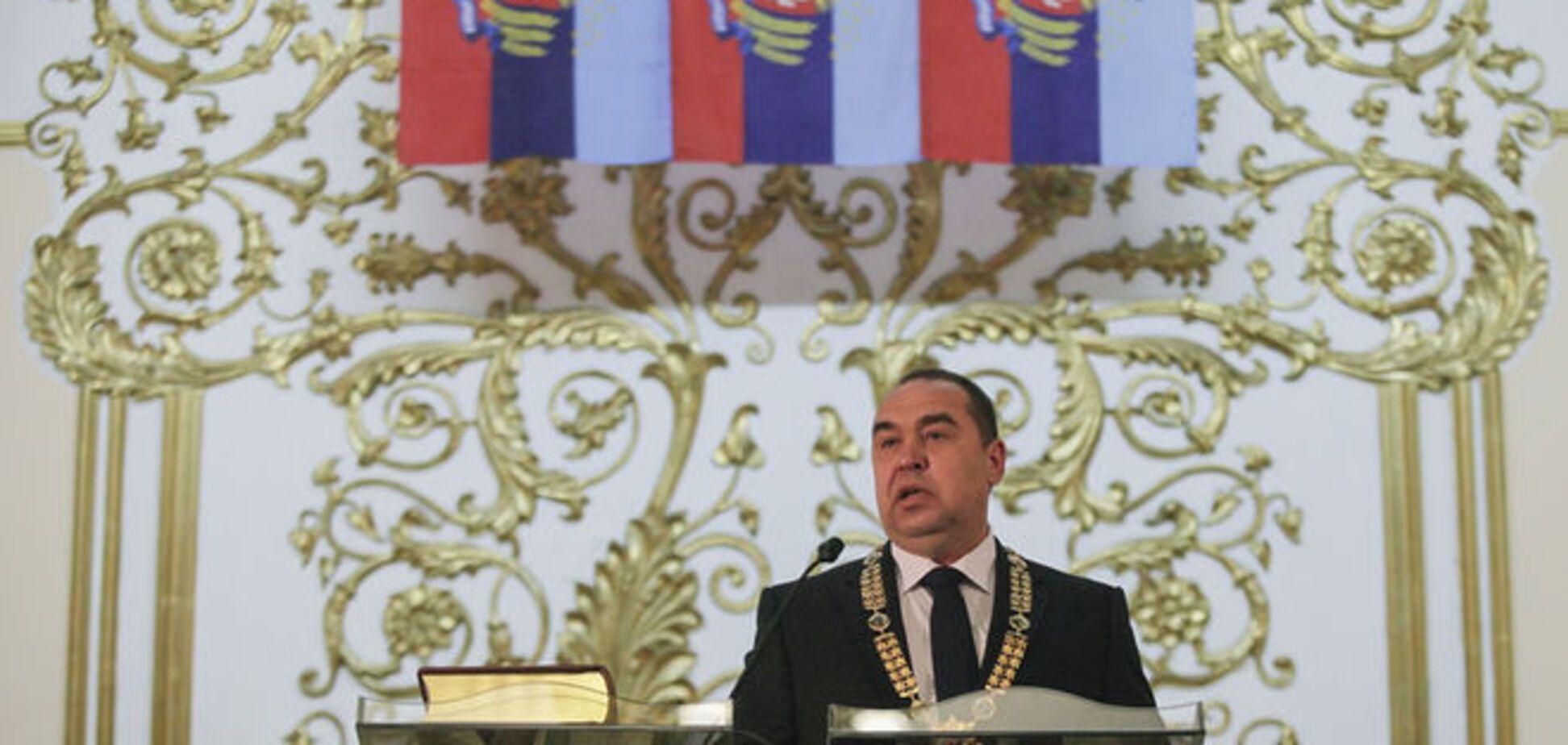 Три валюты и двойные ценники: главарь 'ЛНР' решил поиграть в экономиста