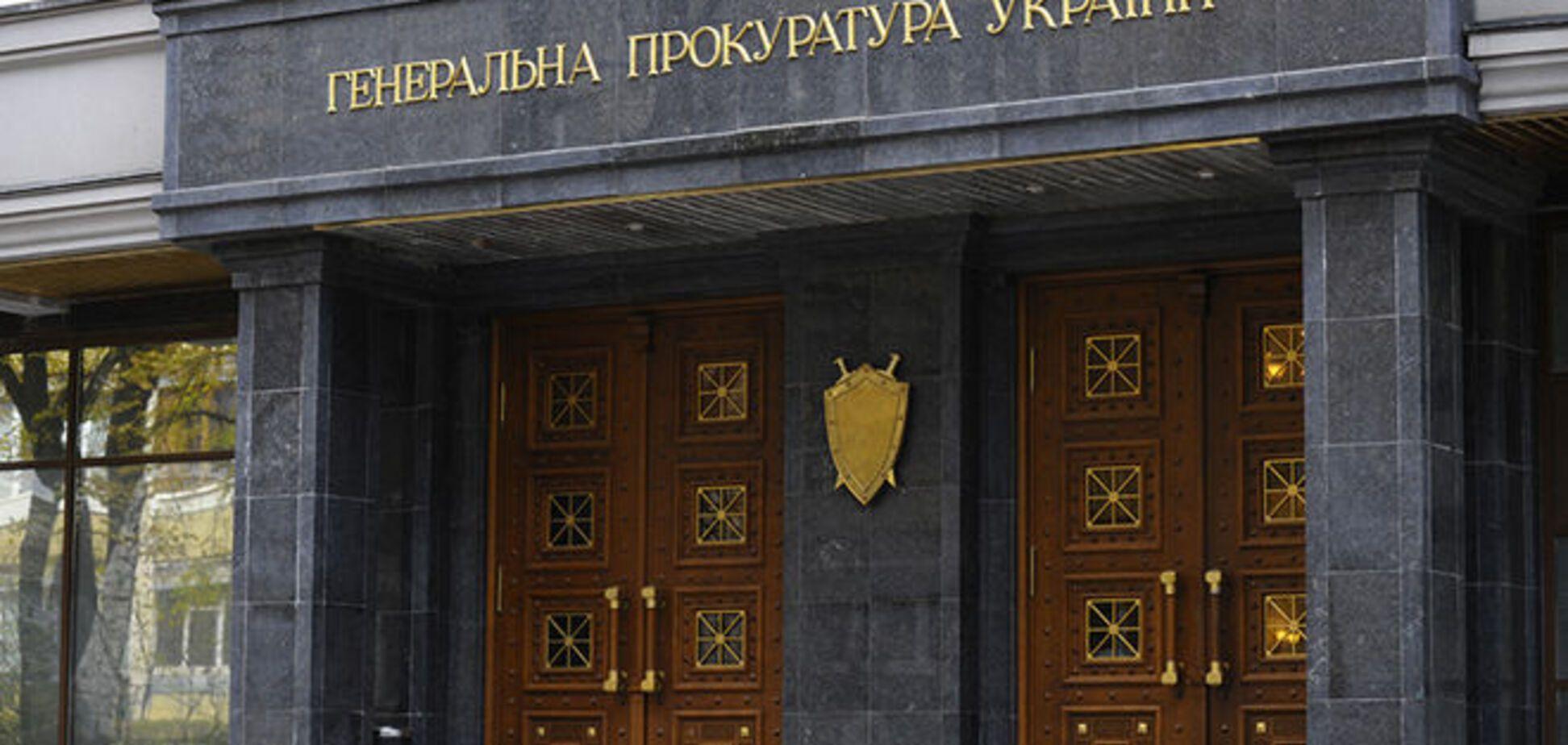 Генпрокуратура создаст департамент реформ