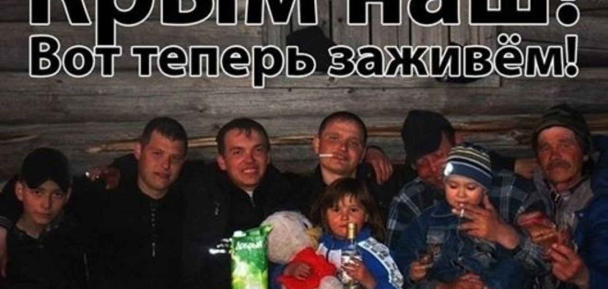 Холодильник победил телевизор: 63% крымчан в онлайн голосовании высказались за Крым в составе Украины