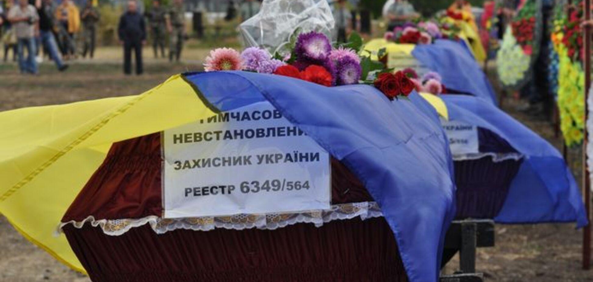 У Дніпропетровськ доставили ще 5 тіл бійців АТО