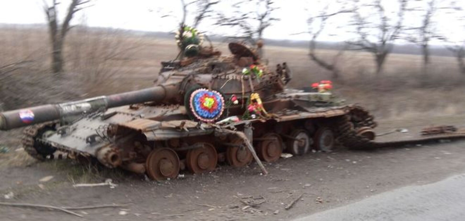 Яким бачить Донбас водій російського 'гумконвоя': фото з глибокого тилу бойовиків