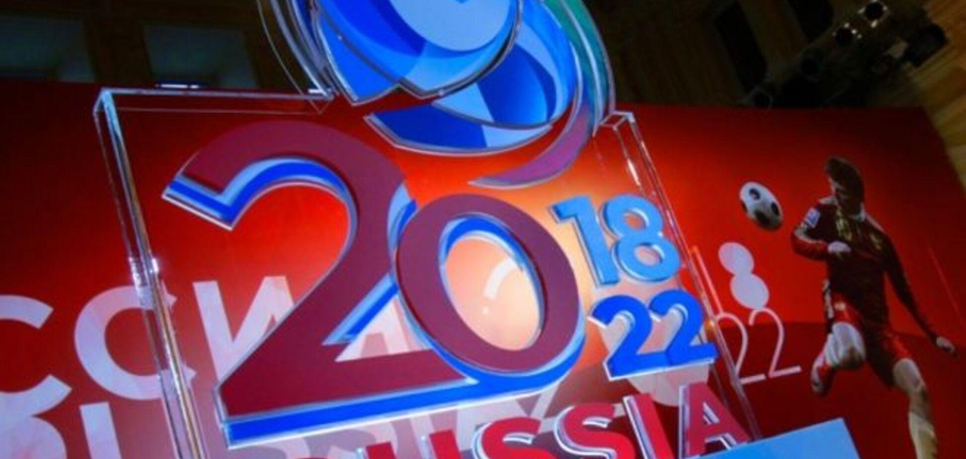 Американские сенаторы призвали ФИФА забрать у России чемпионат мира по футболу
