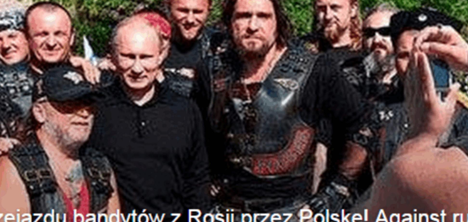 Любимый байкер Путина готовит мотопробег на Берлин. Поляки в шоке
