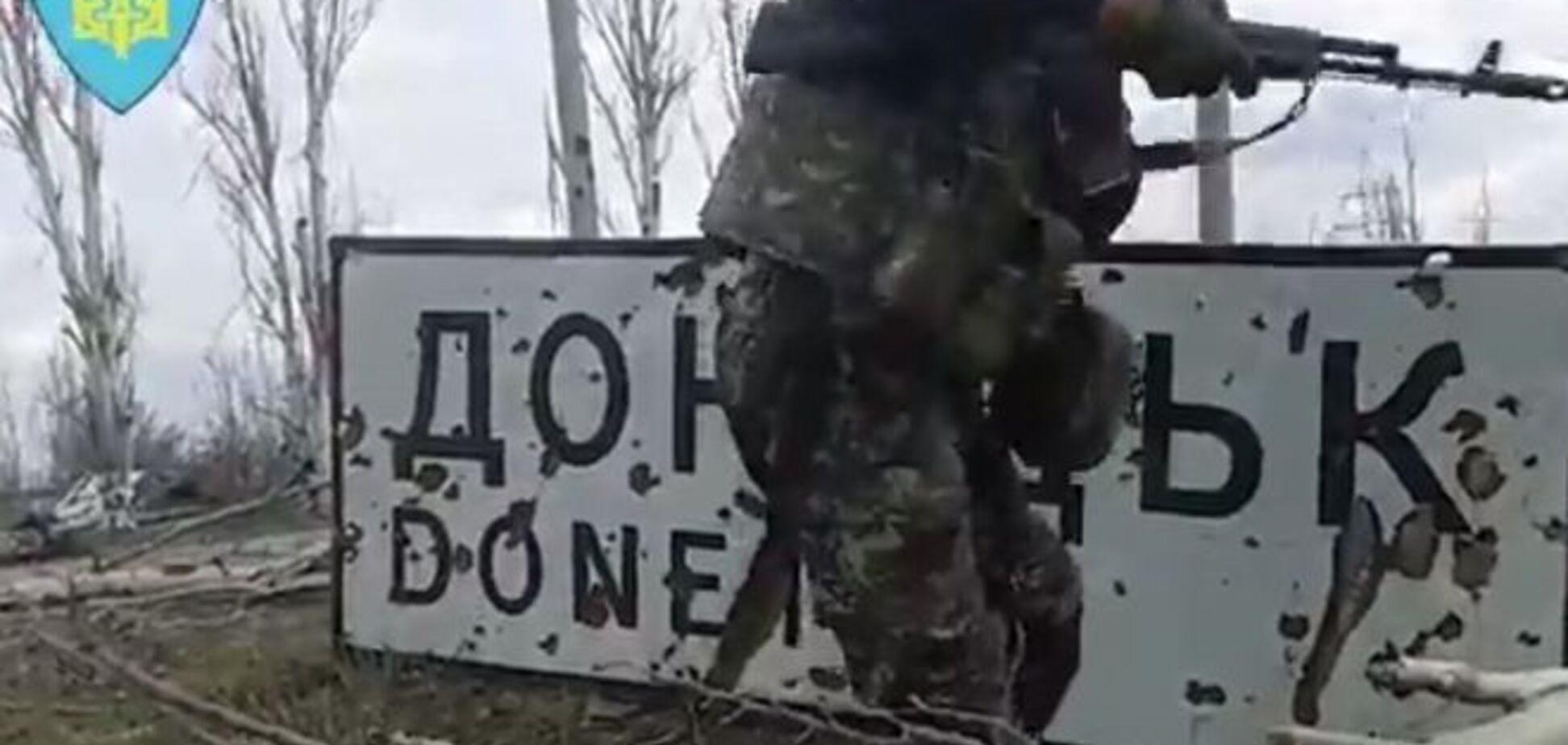 Бійці АТО пустять з молотка дорожній знак Донецька