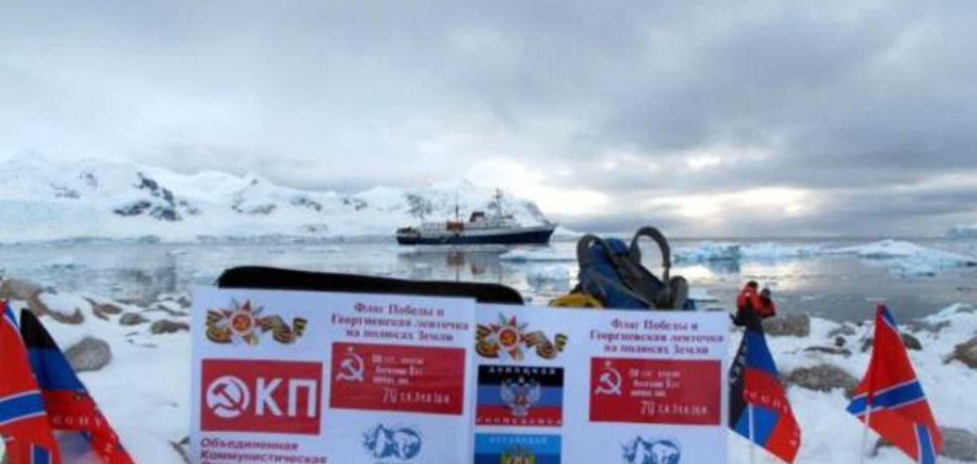 Пингвины, остерегайтесь! Над Антарктидой подняли флаги боевиков 'ДНР': фотофакт