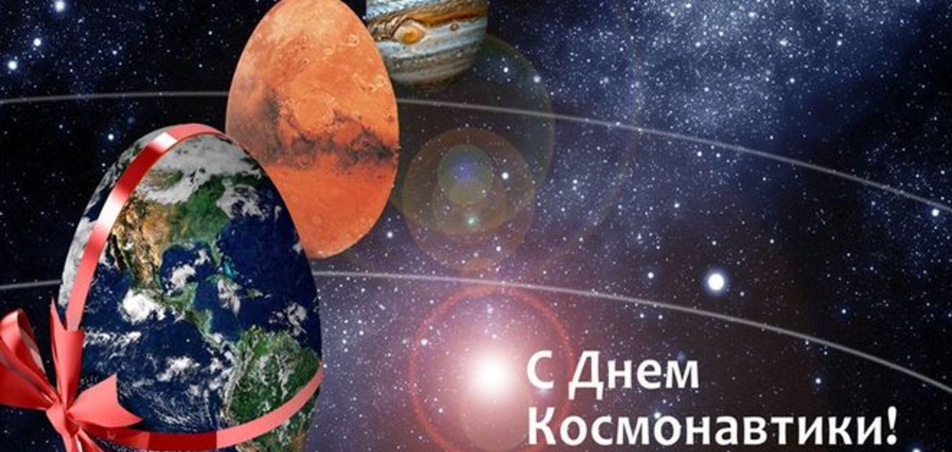 'Воистину, поехали!': соцсети креативно соединили Пасху и День космонавтики - фотоподборка