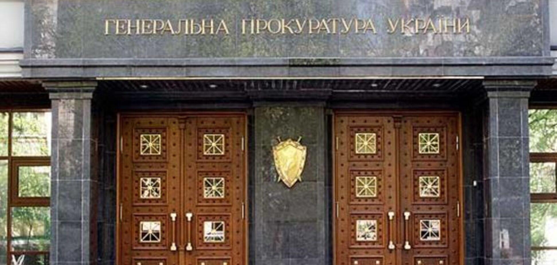 Главным следователем ГПУ стал 'личный враг' Тимошенко