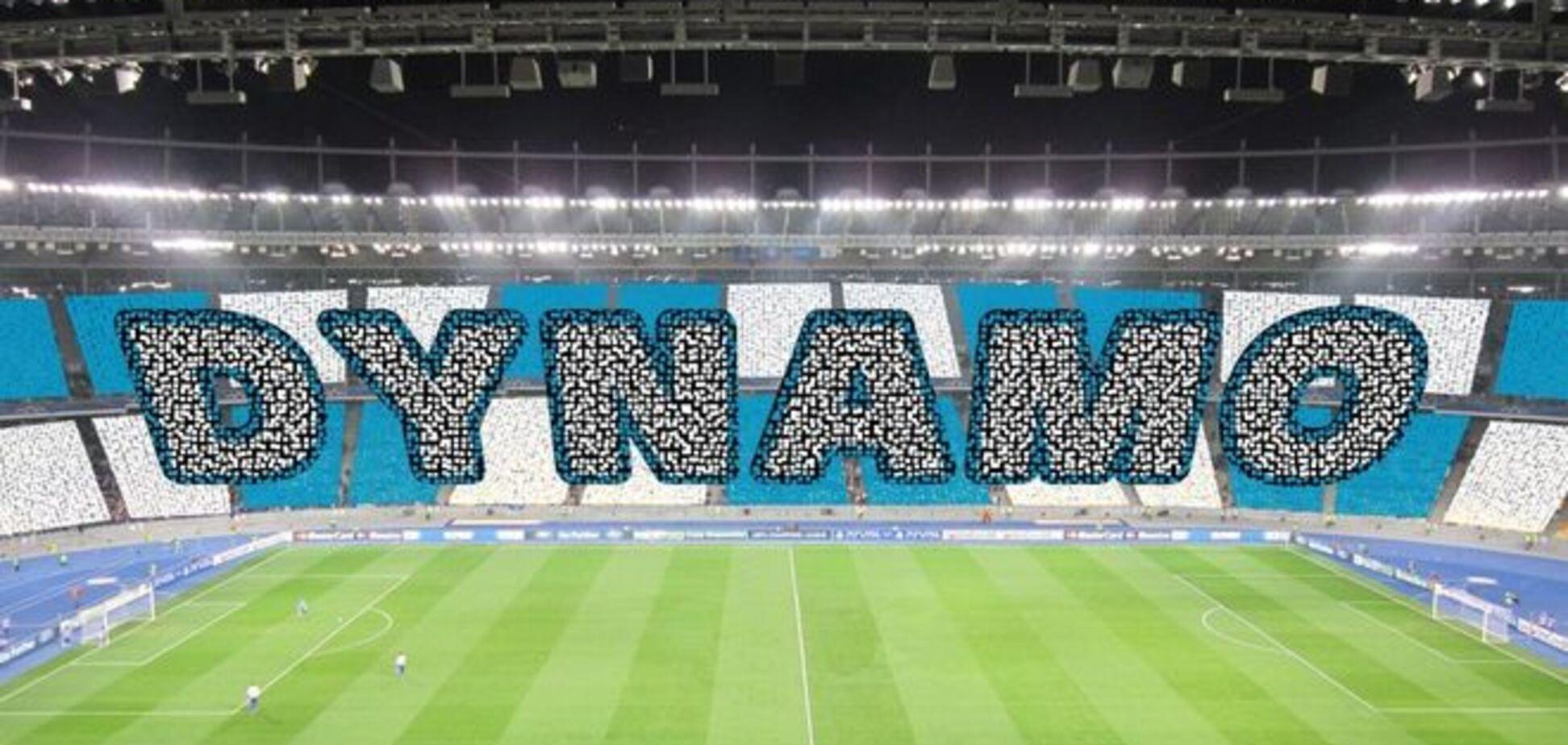 'Динамо' готує сюрприз на матч з 'Фіорентиною' в 1/4 фіналу Ліги Європи