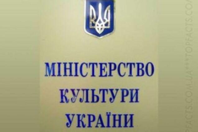 https   www.obozrevatel.com abroad 52479-bolshaya-semerka ... 8a36f1ff824f3