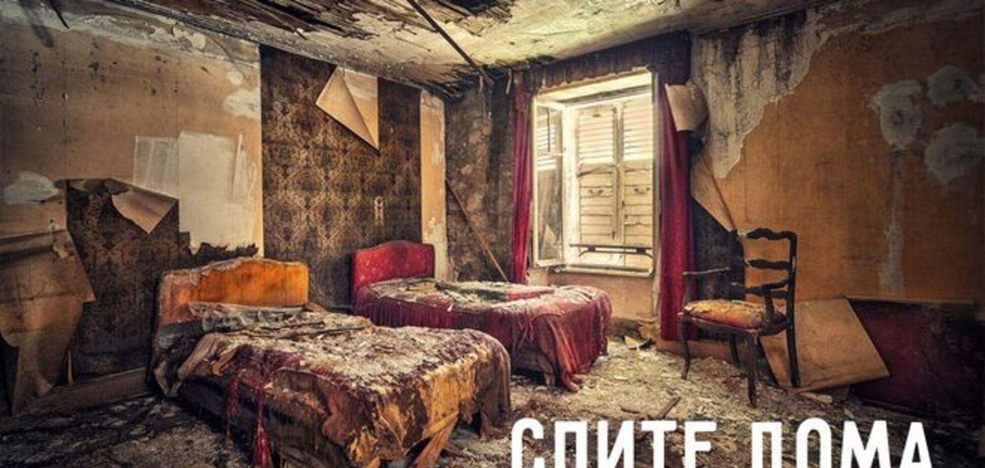 В интернете продолжают троллить проект Михалкова-Кончаловского 'Едим дома'