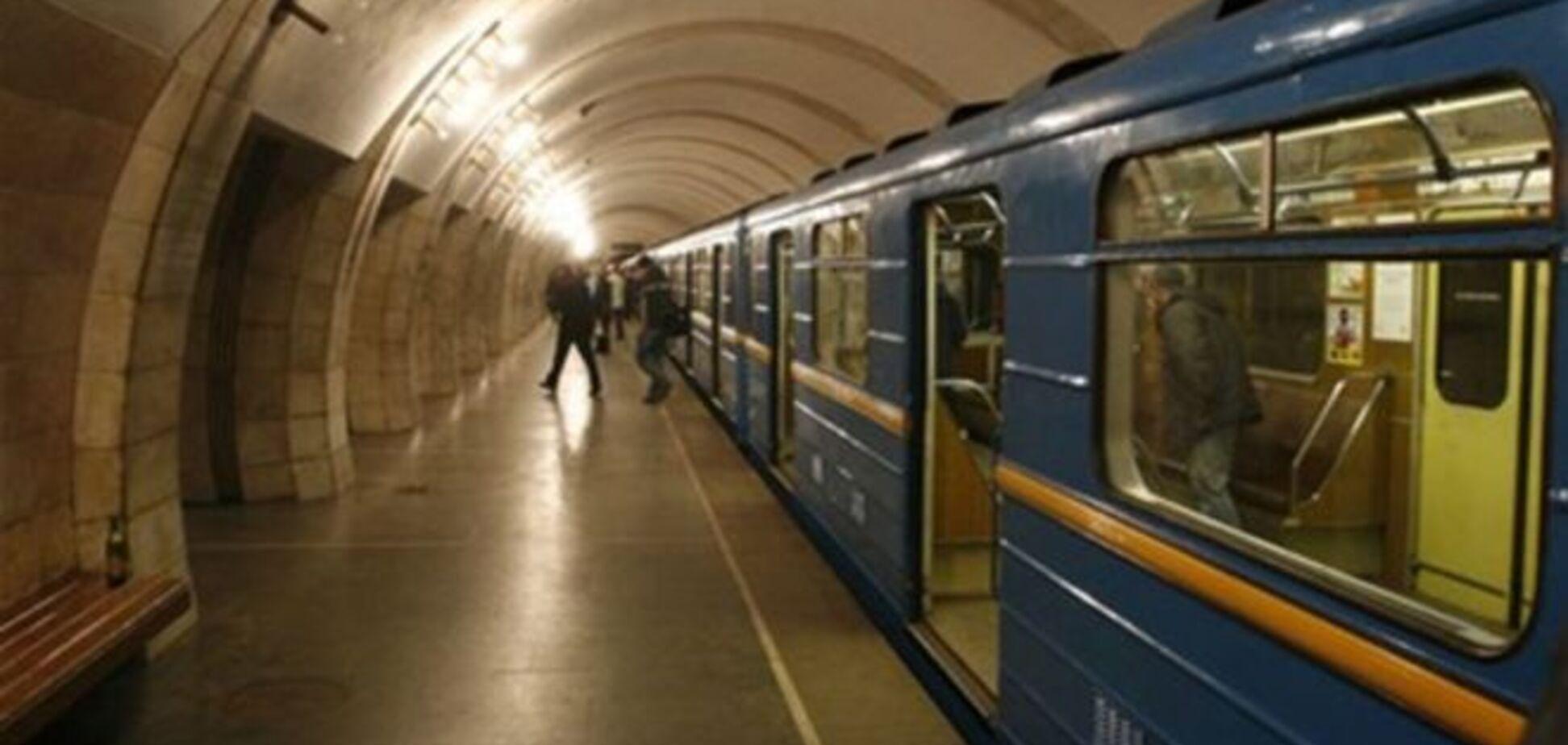 Київське метро знову атакують 'телефонні терористи'