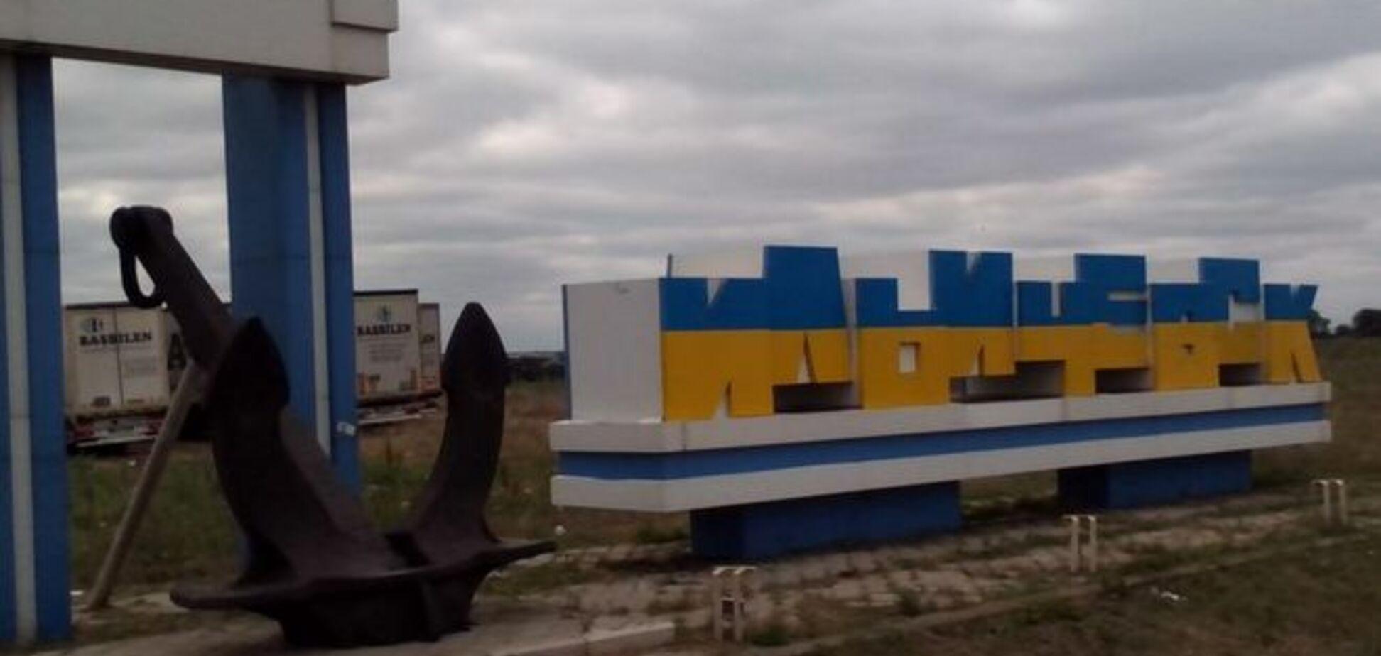 Українці будуть міняти документи через перейменування 'радянських' міст