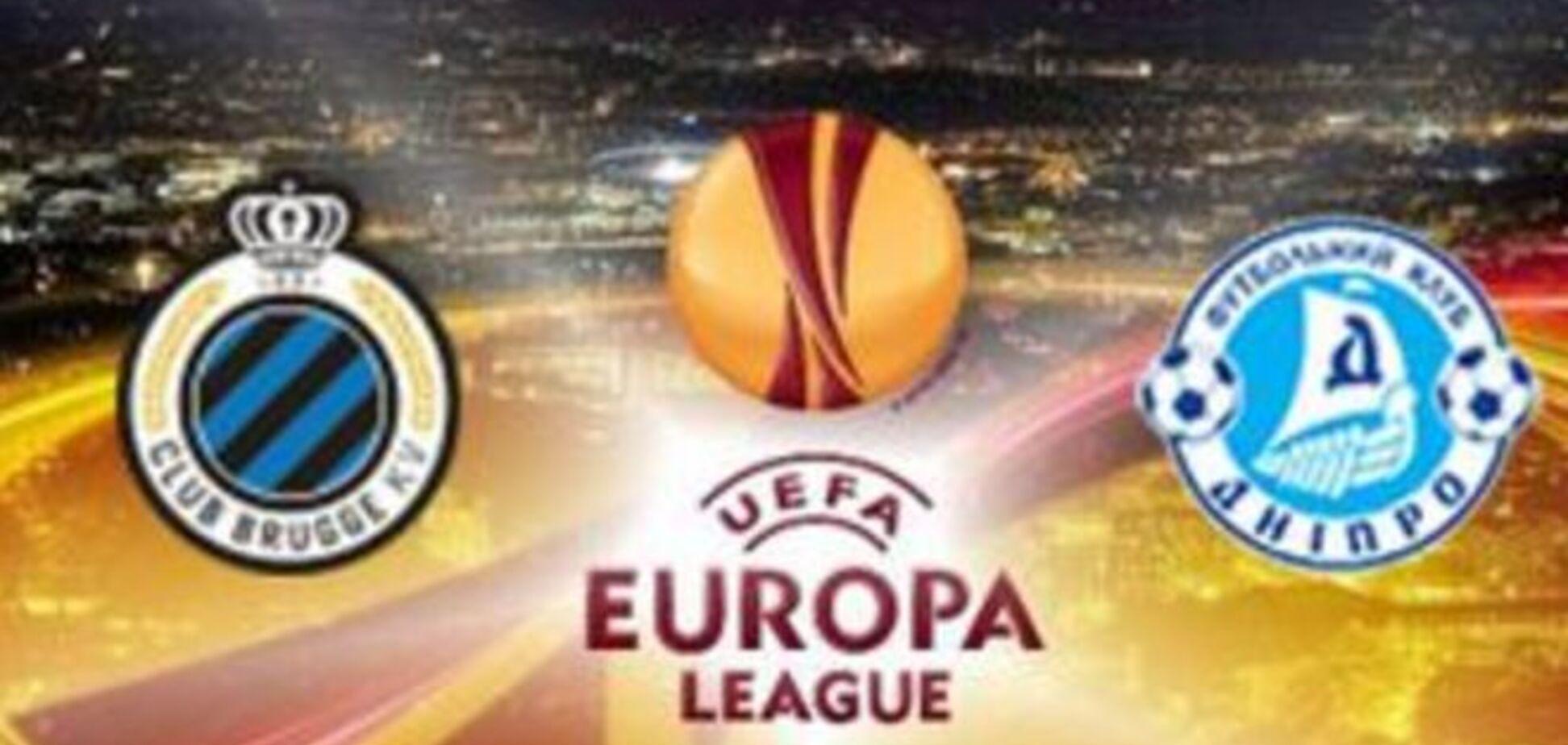 Брюгге - Днепр - 0-0: сухая ничья в Бельгии