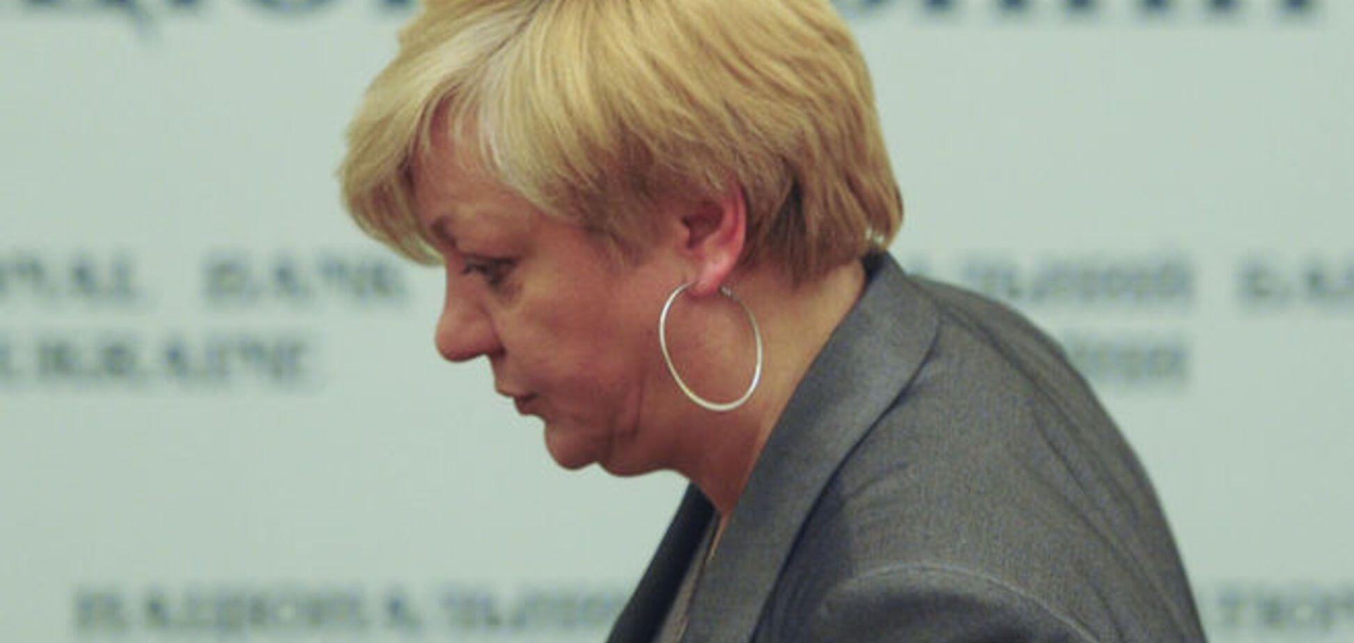 Гонтарева призналась, что много курит и отказалась от 'алкашки'