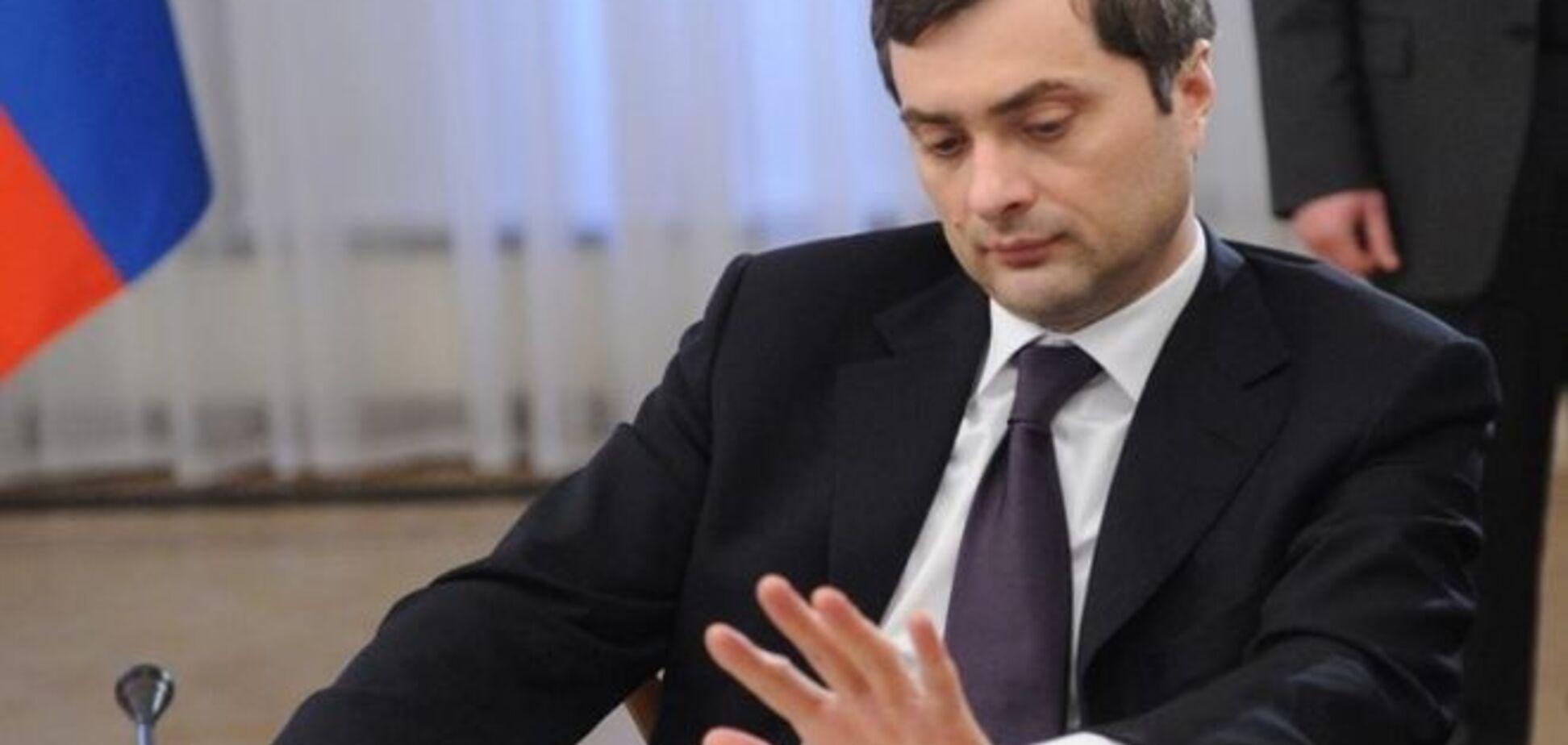 Сурков во время расстрела Майдана проживал на объекте СБУ в Киеве – Наливайченко