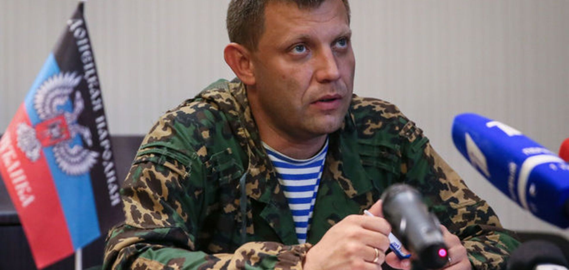 Ватажок 'ДНР' оцінює шанси відновлення війни у 90%