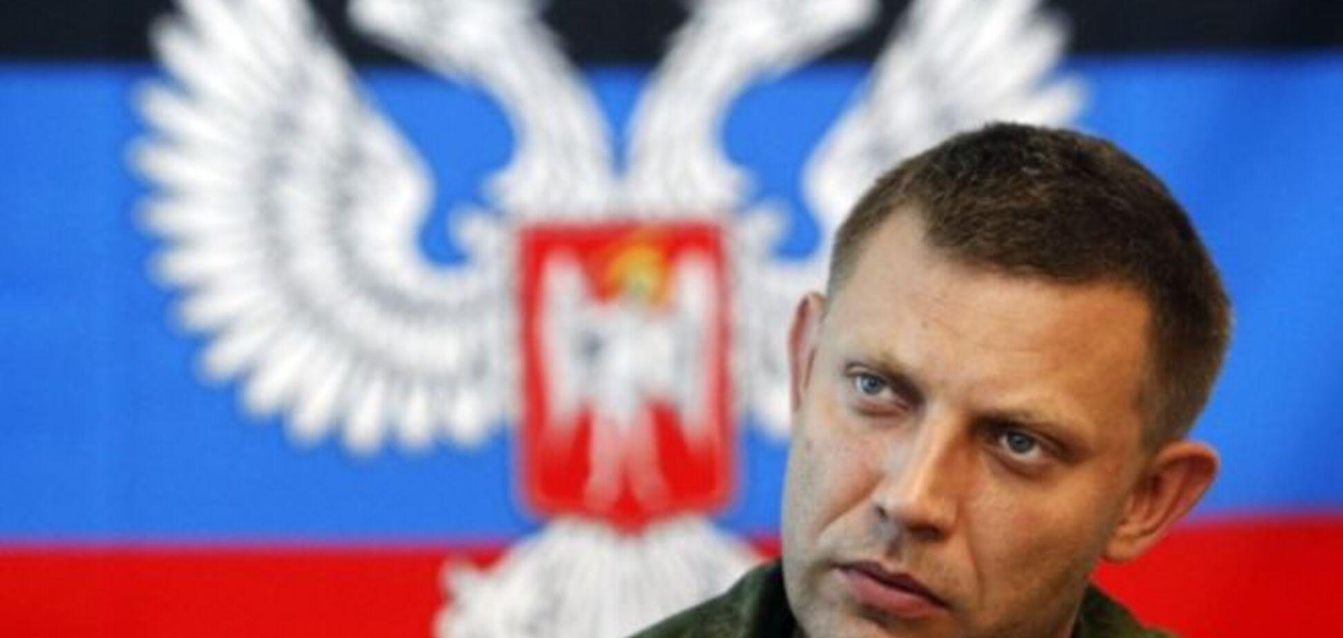 Голові донецьких терористів поскаржилися на мародерства бригади 'Схід'