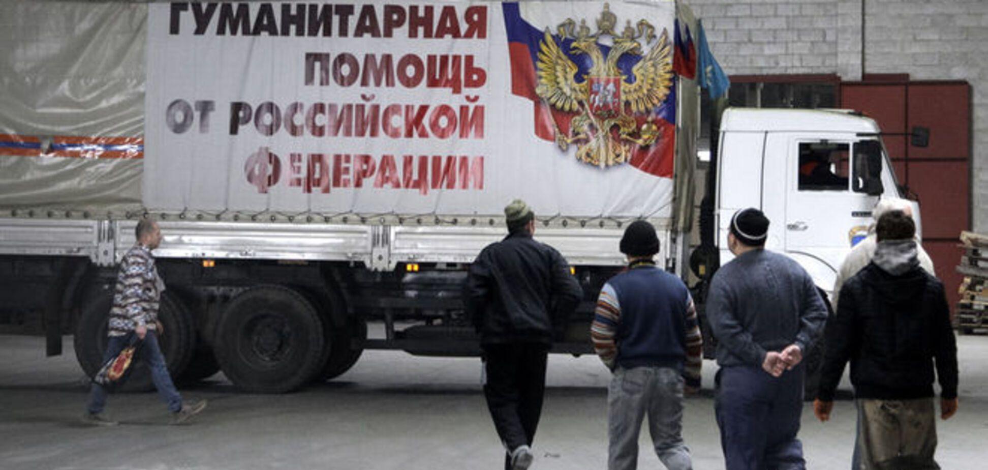 Путінський 'гумконвой' привіз бойовикам на Донбасі сотні тонн вантажів