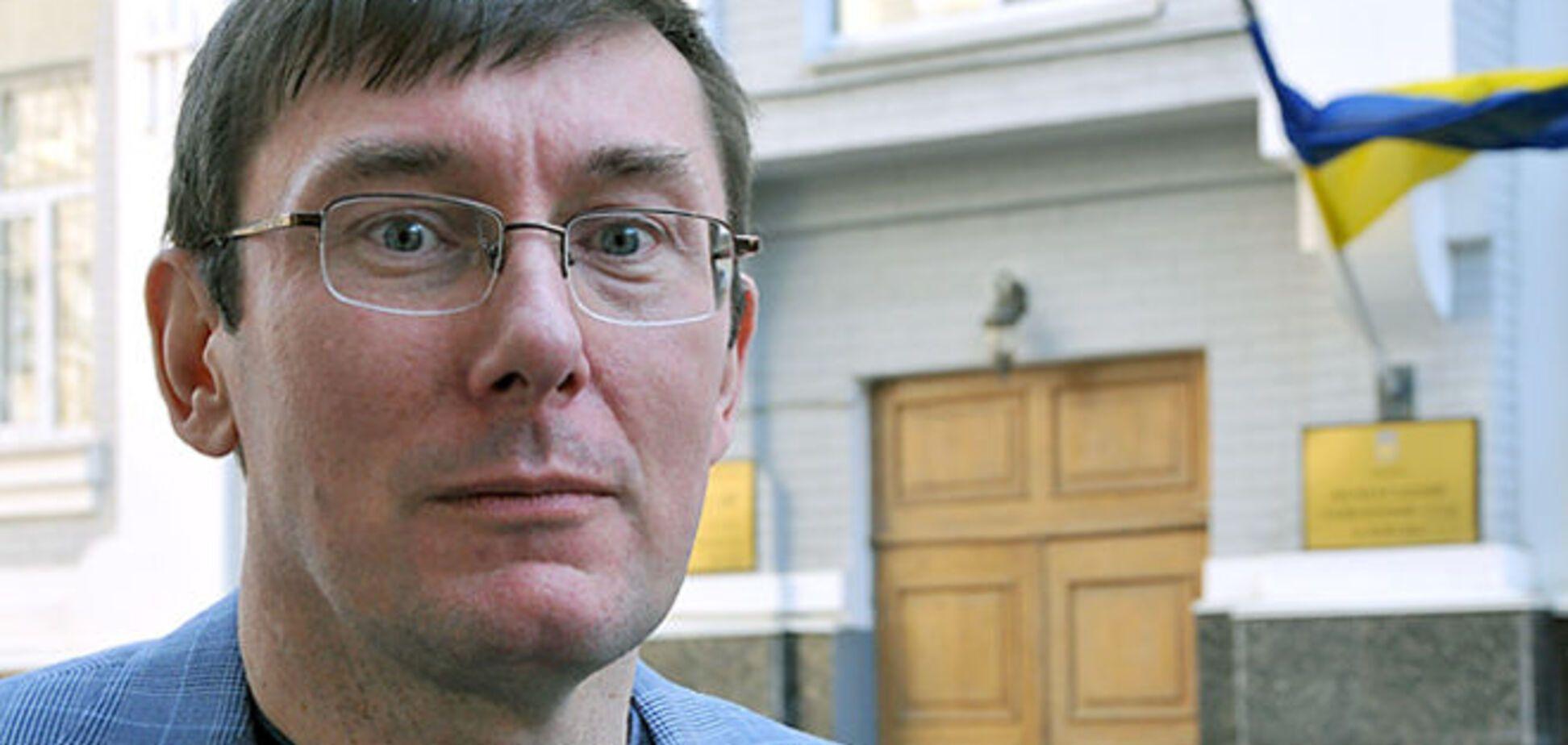 Луценко назвав Калашникова і Бузину 'проросійськими малоросами'