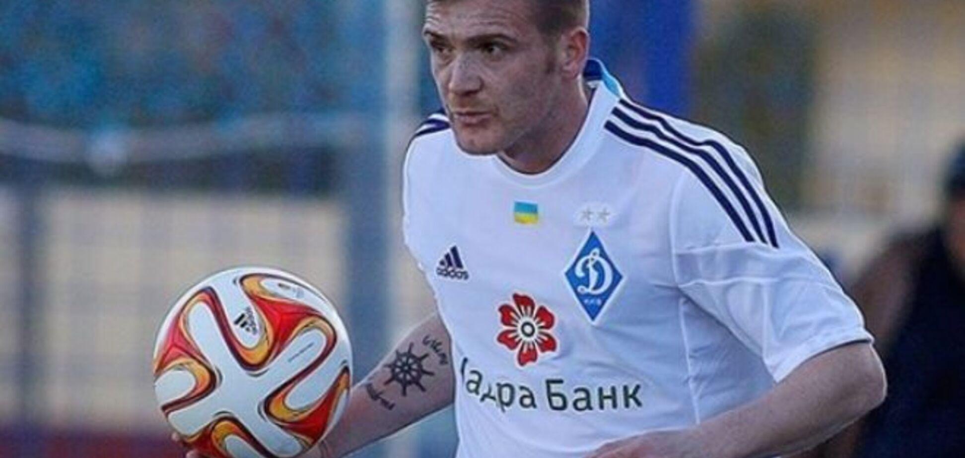 'Динамо' потеряло ведущего защитника на ответный матч с 'Фиорентиной'