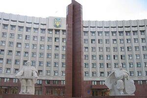 На Прикарпатье запретили КПУ, Партию регионов и Оппозиционный блок