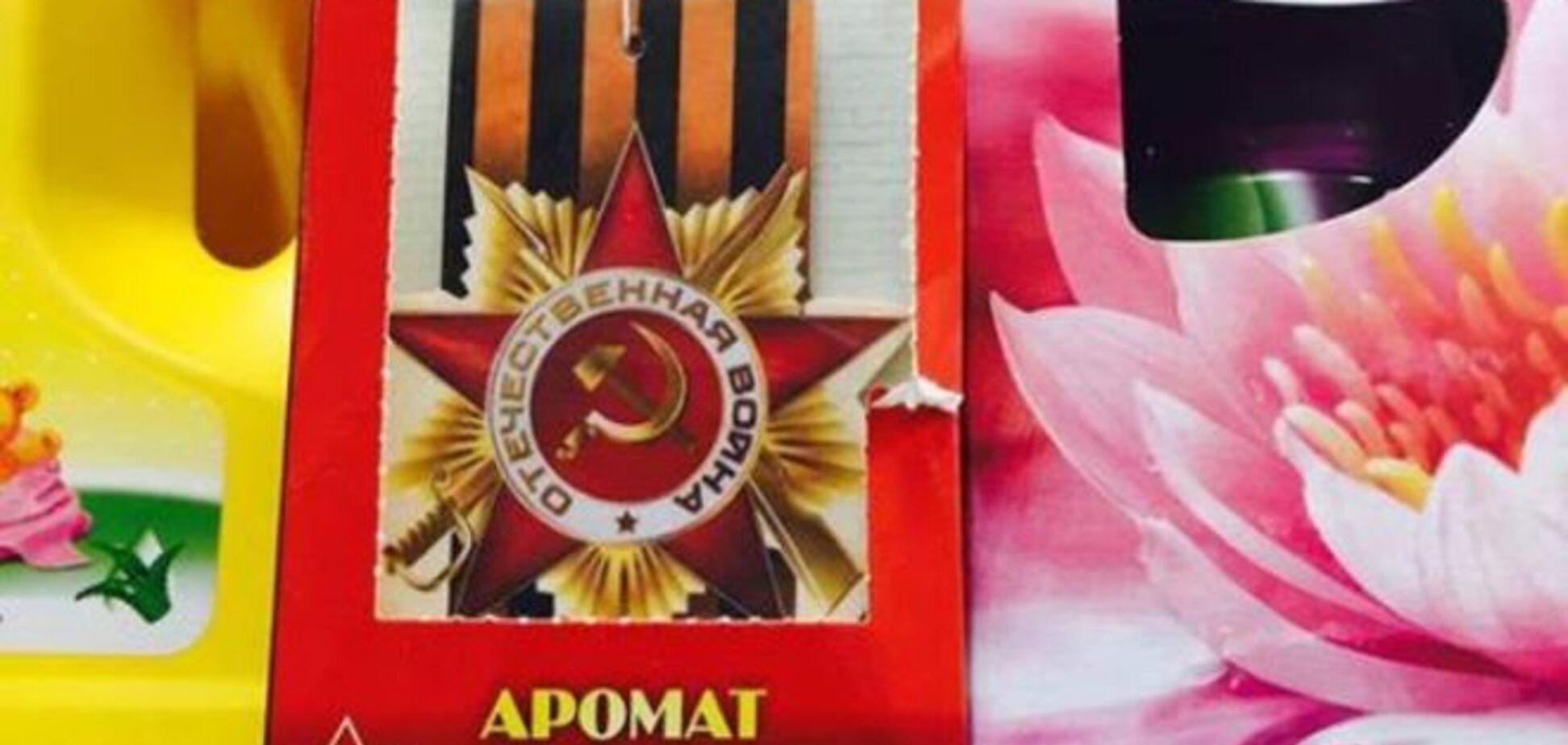 Порохом пропах? В России появились освежители воздуха с 'ароматом Победы': фотофакт