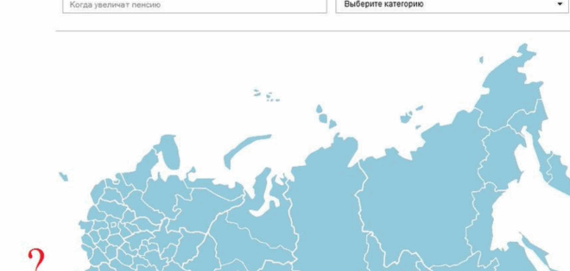 У Путіна знову осоромилися: забули намалювати Крим на карті. Фотофакт