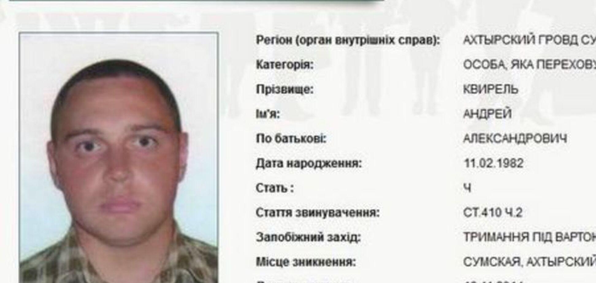 В России задержан майор ВСУ, укравший более четырех миллионов зарплаты 'киборгов'