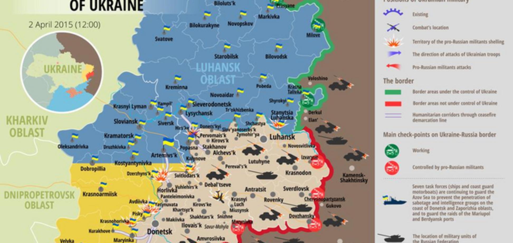 Терористи почали переміщення важкого озброєння: мапа АТО