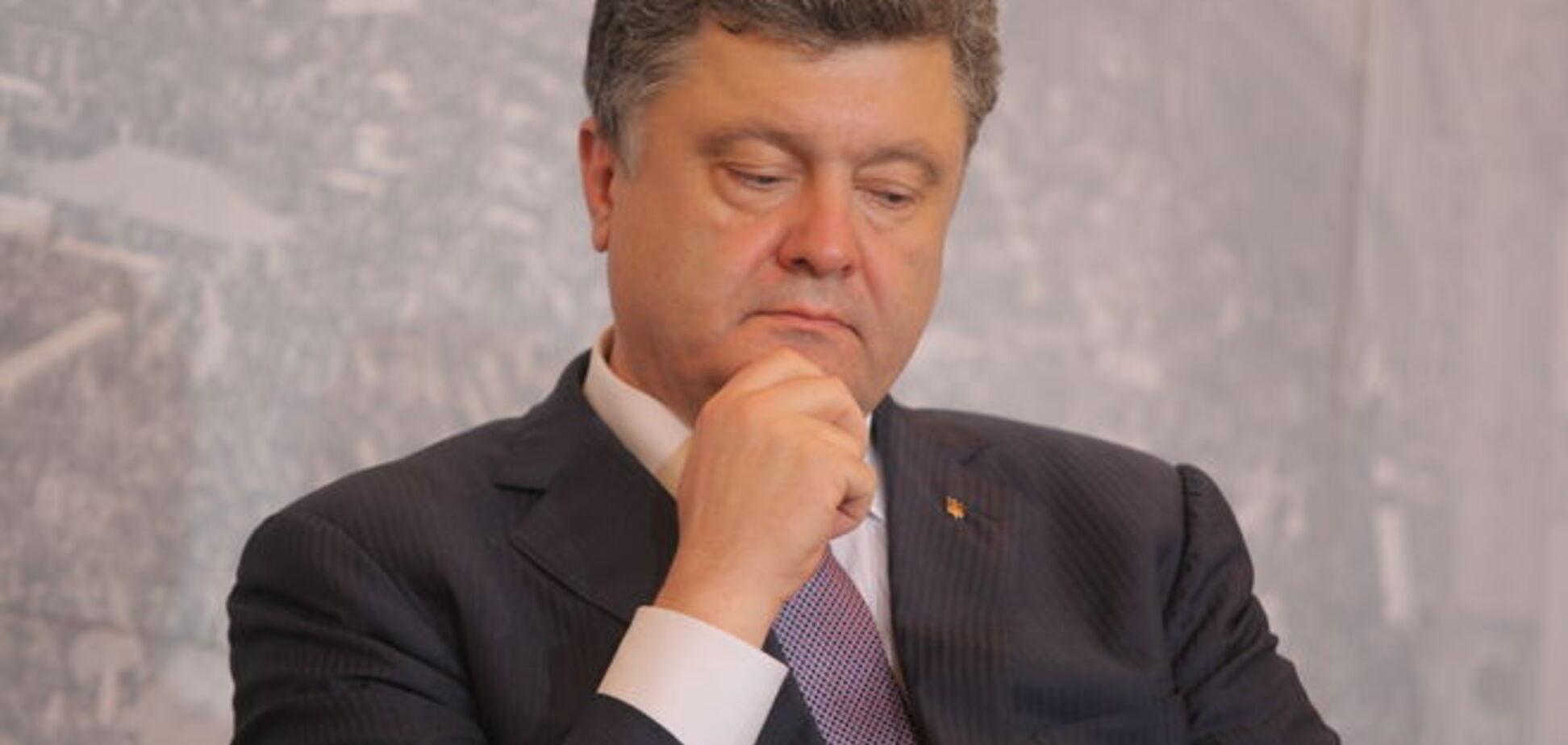 На Порошенка подали в суд за відмову ввести воєнний стан: документи