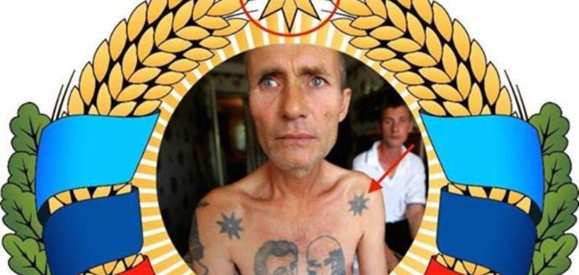 'ЛНР' запозичила для свого герба символ 'злодіїв в законі': фотофакт