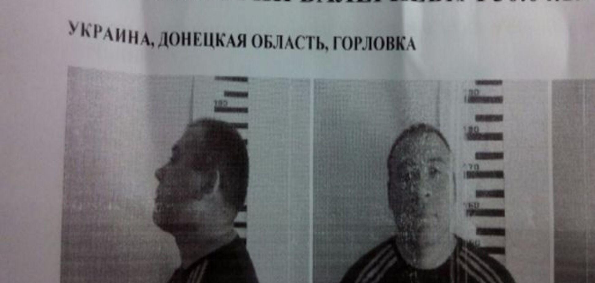 Підозрюваний у вбивстві журналіста Веремія 'кришує' бізнес на з/д вокзалі
