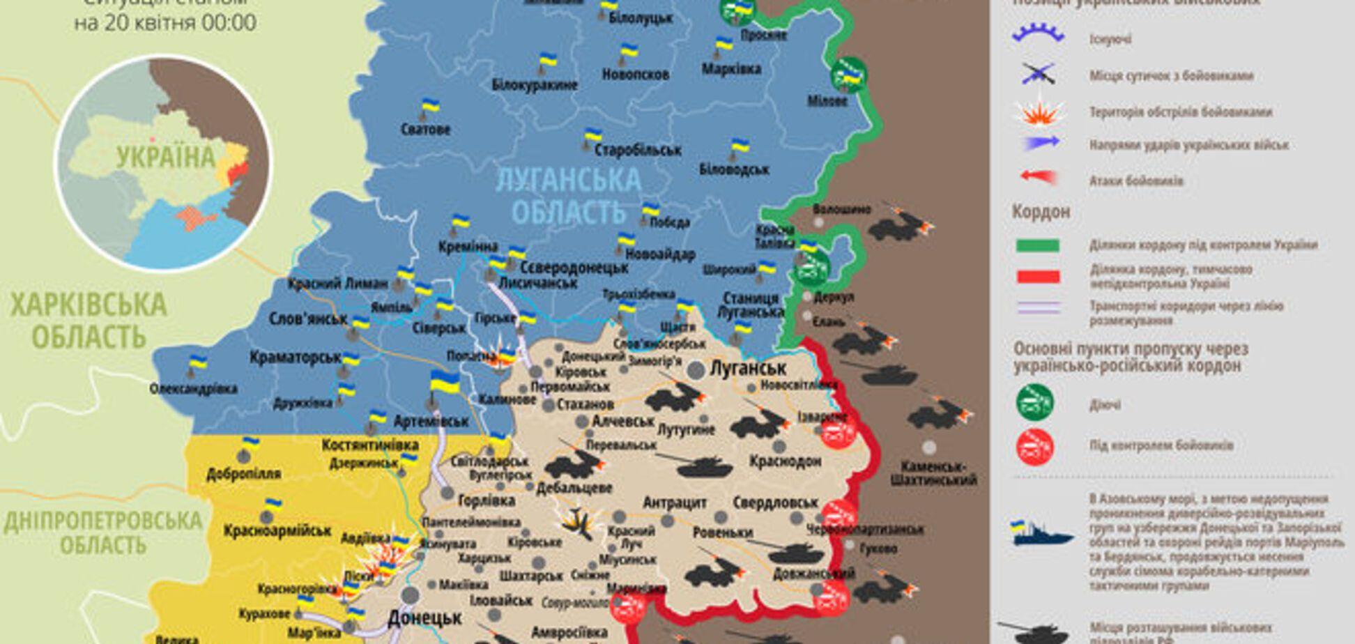 З'явилася нова мапа зони АТО