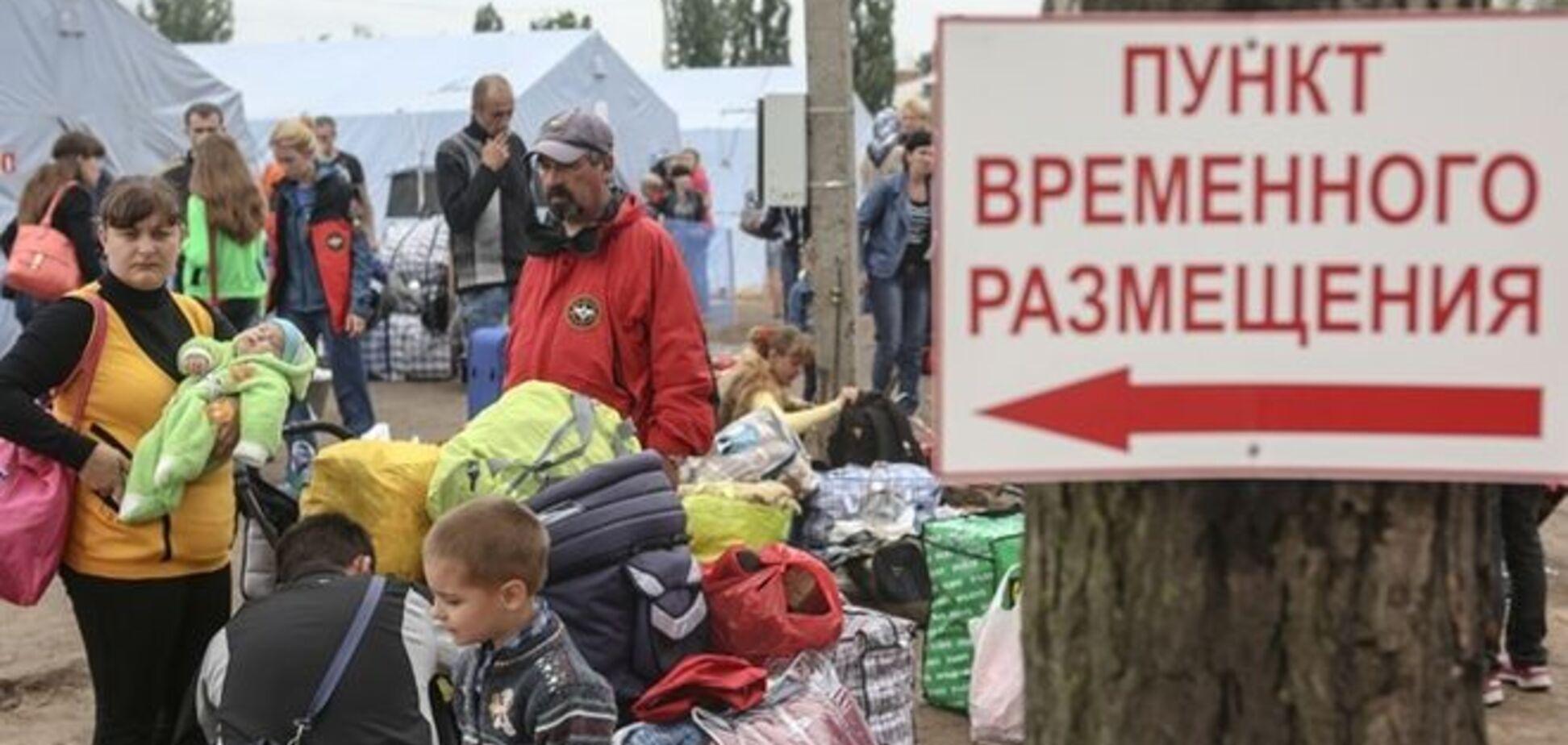 Лише 49 сімей, що втекли з Донбасу, отримали громадянство Росії