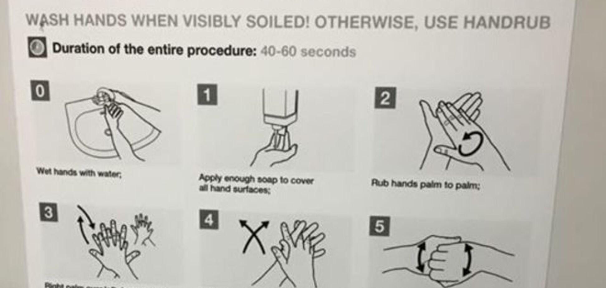Нардеп похвалився, як його колег з Європи вчать мити руки в 11 етапів: ФОТОінструкція