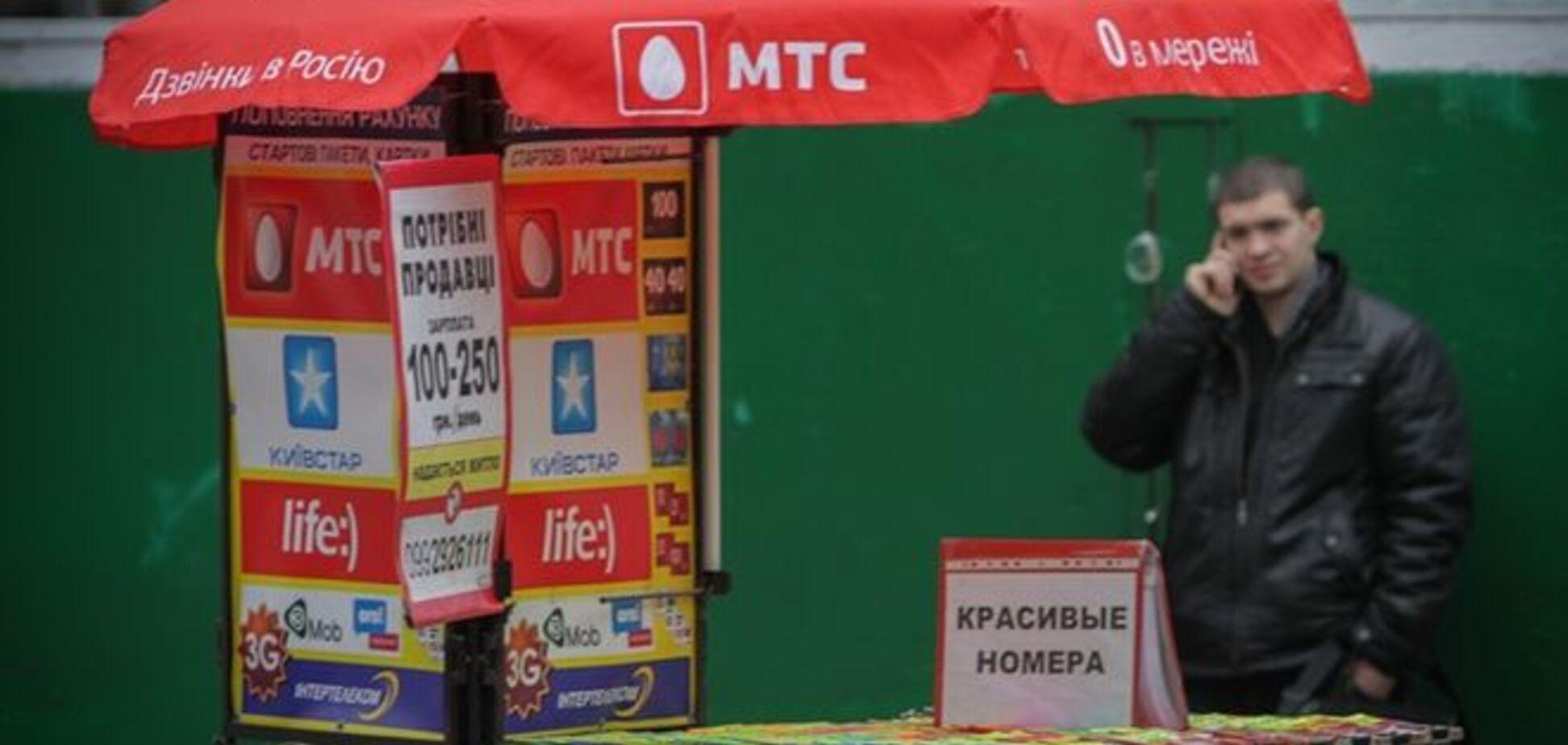 Українців зобов'яжуть розкрити свої особисті дані мобільним операторам