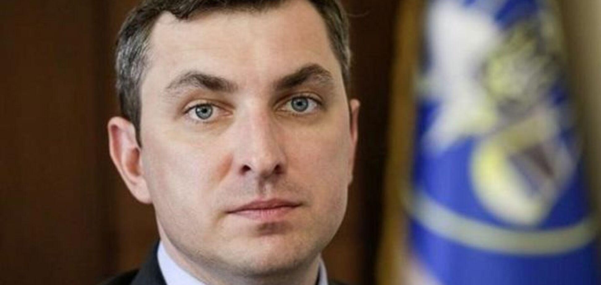 На пост председателя Фонда госимущества согласован экс-глава фискальной службы