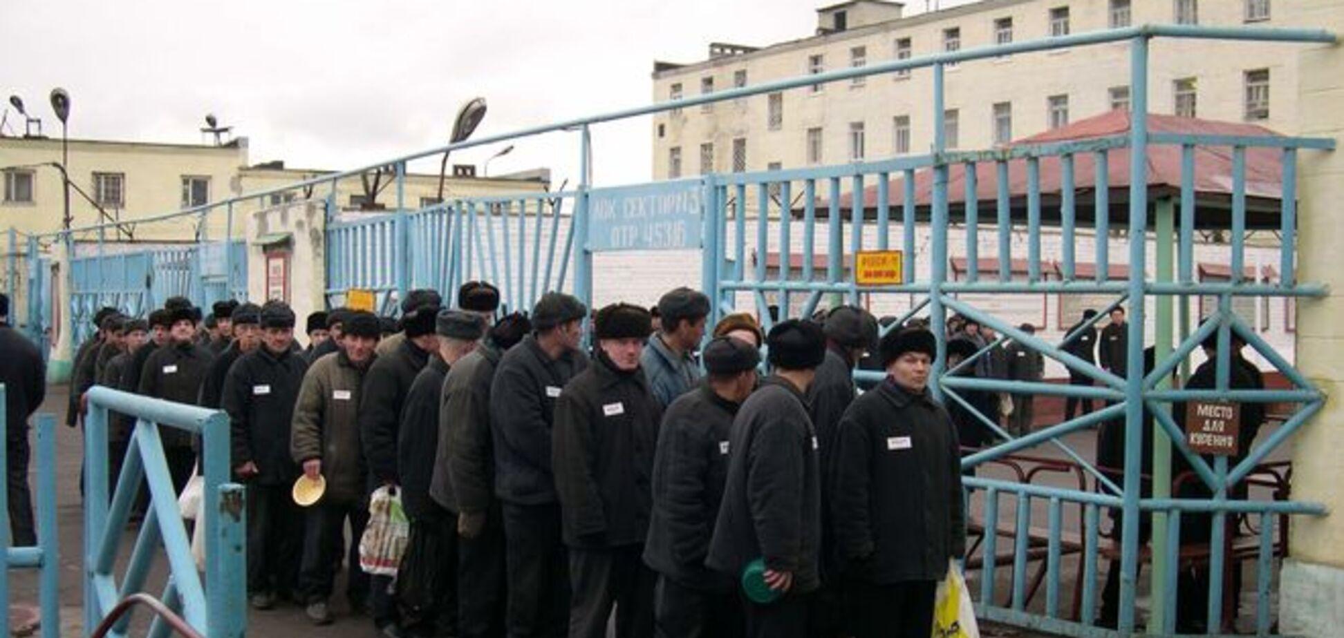 В России формируют 'легион зеков' для Донбасса