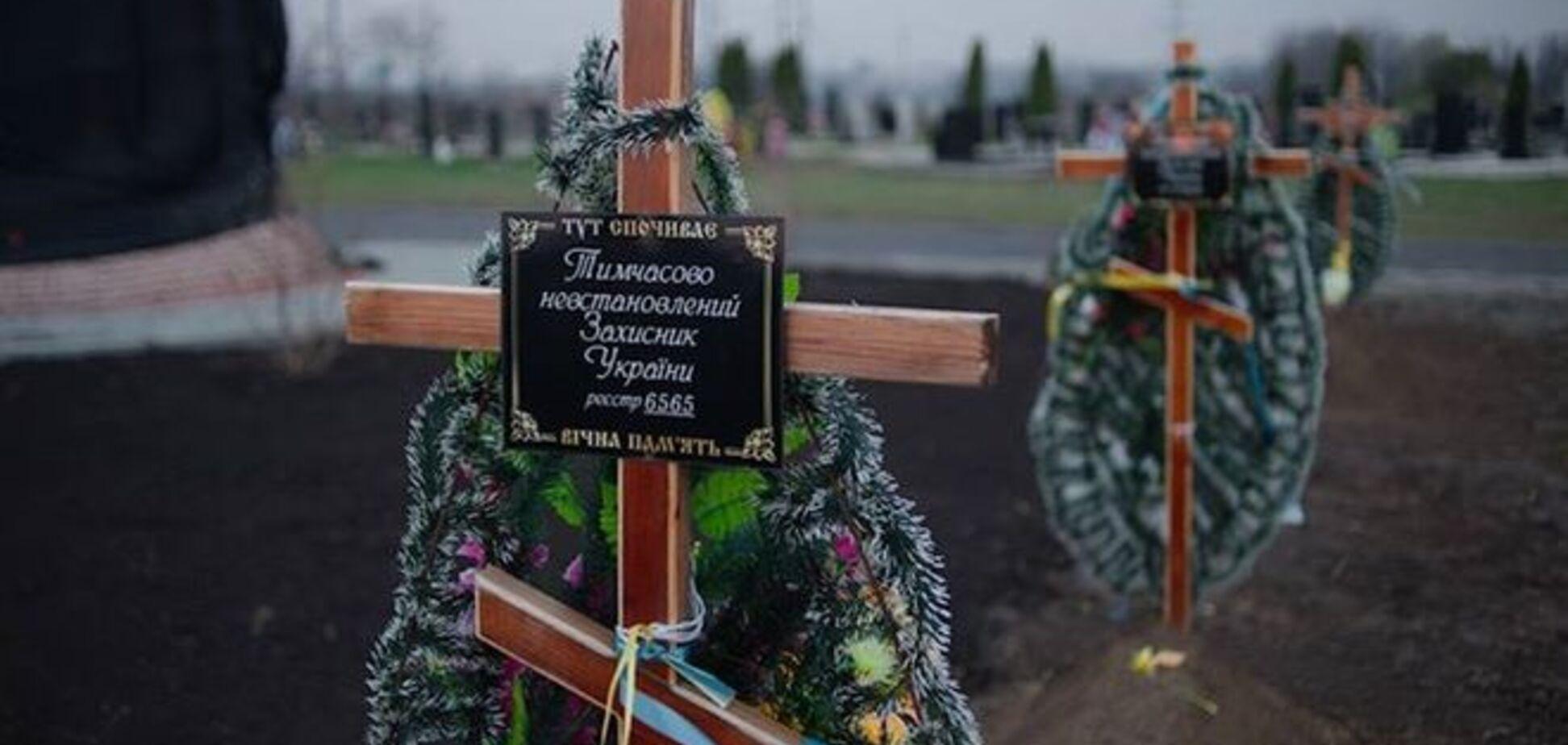 Вечная память! В Днепропетровске хоронят сотни неопознанных героев АТО: жуткий фоторепортаж