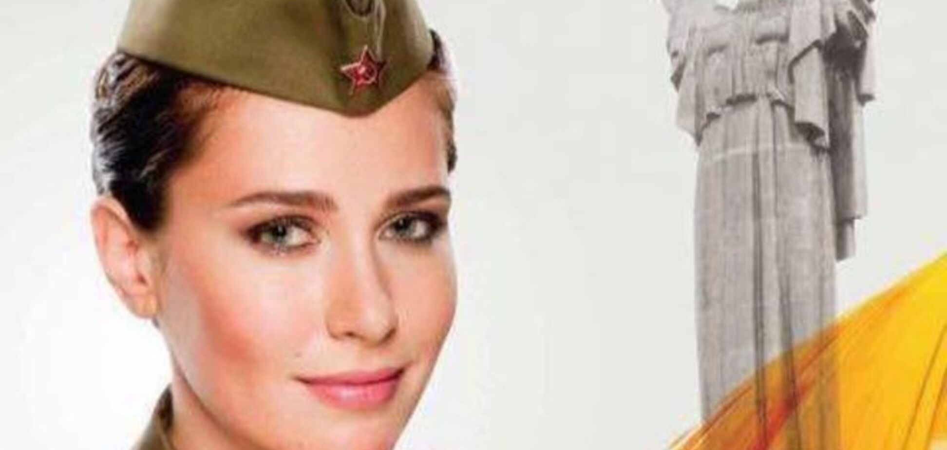 Экс-регионалка разместила фото к 9 мая в сепаратистско-националистических красках