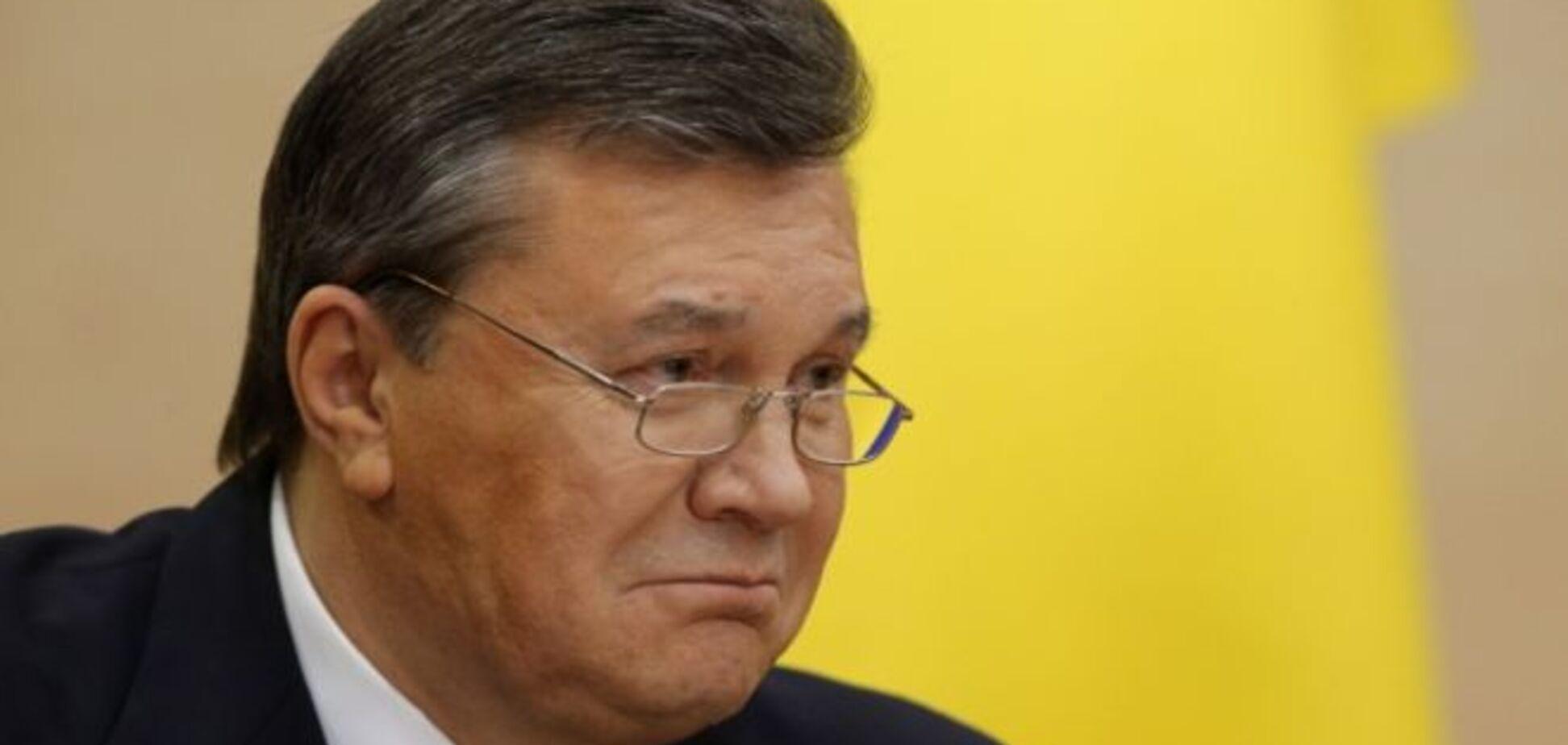 В Швейцарии назвали условия возврата Украине денег 'семьи' Януковича