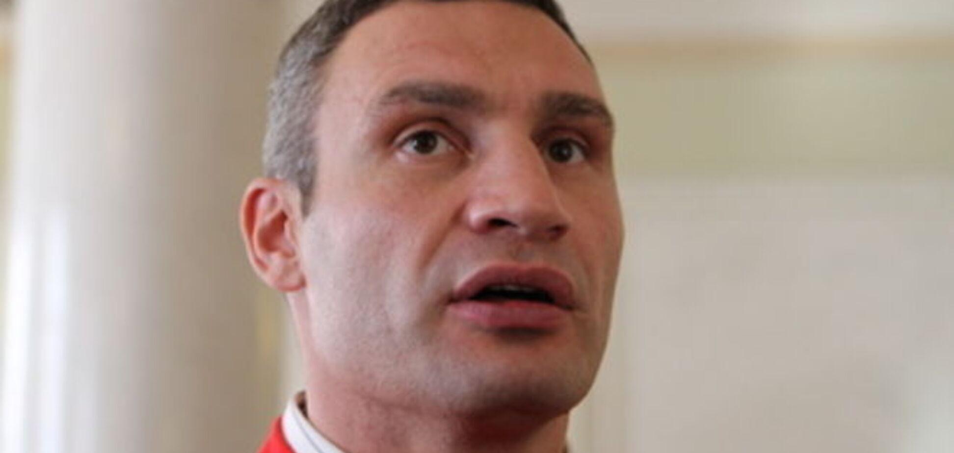 Мэр Киева Кличко на шоу 'Кто хочет стать миллионером': видеопародия