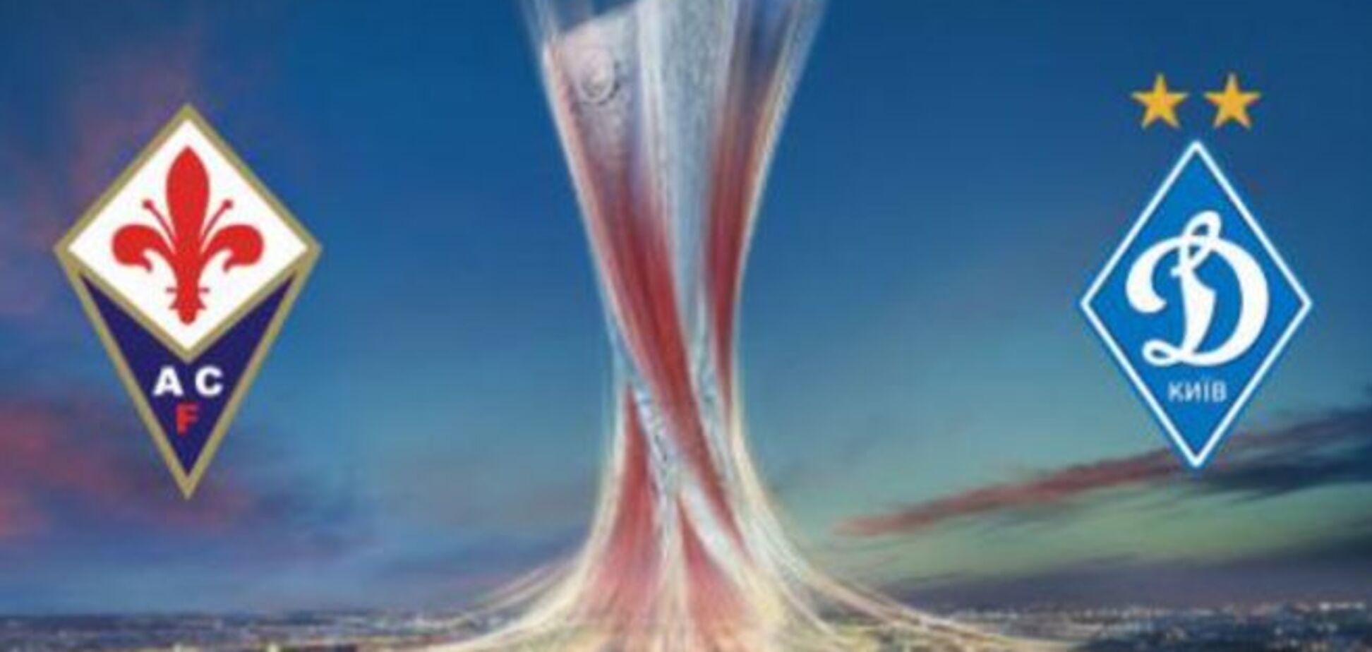 Где смотреть Фиорентина – Динамо: расписание трансляций матча 1/4 финала Лиги Европы
